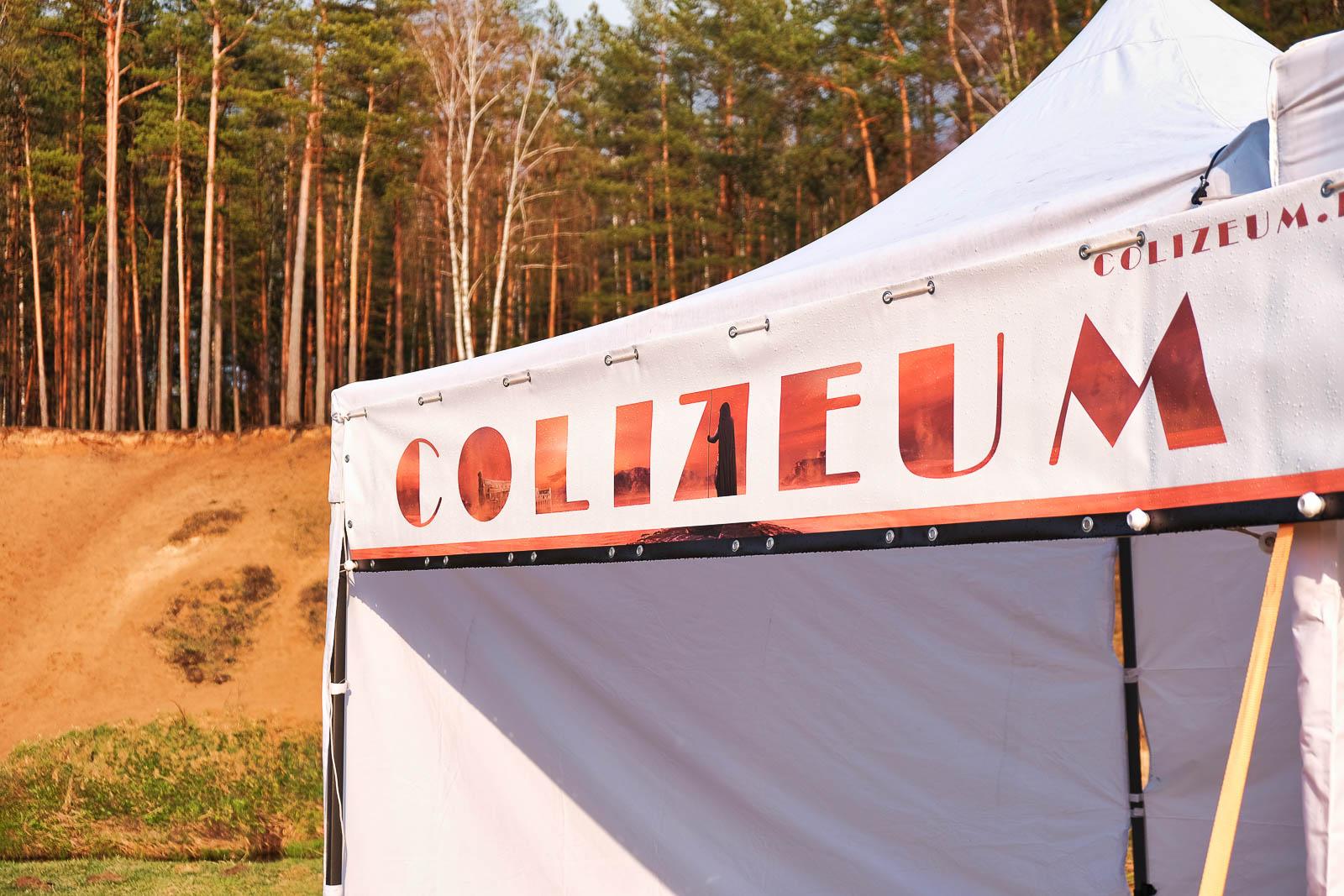 Шоу-Игра Colizeum