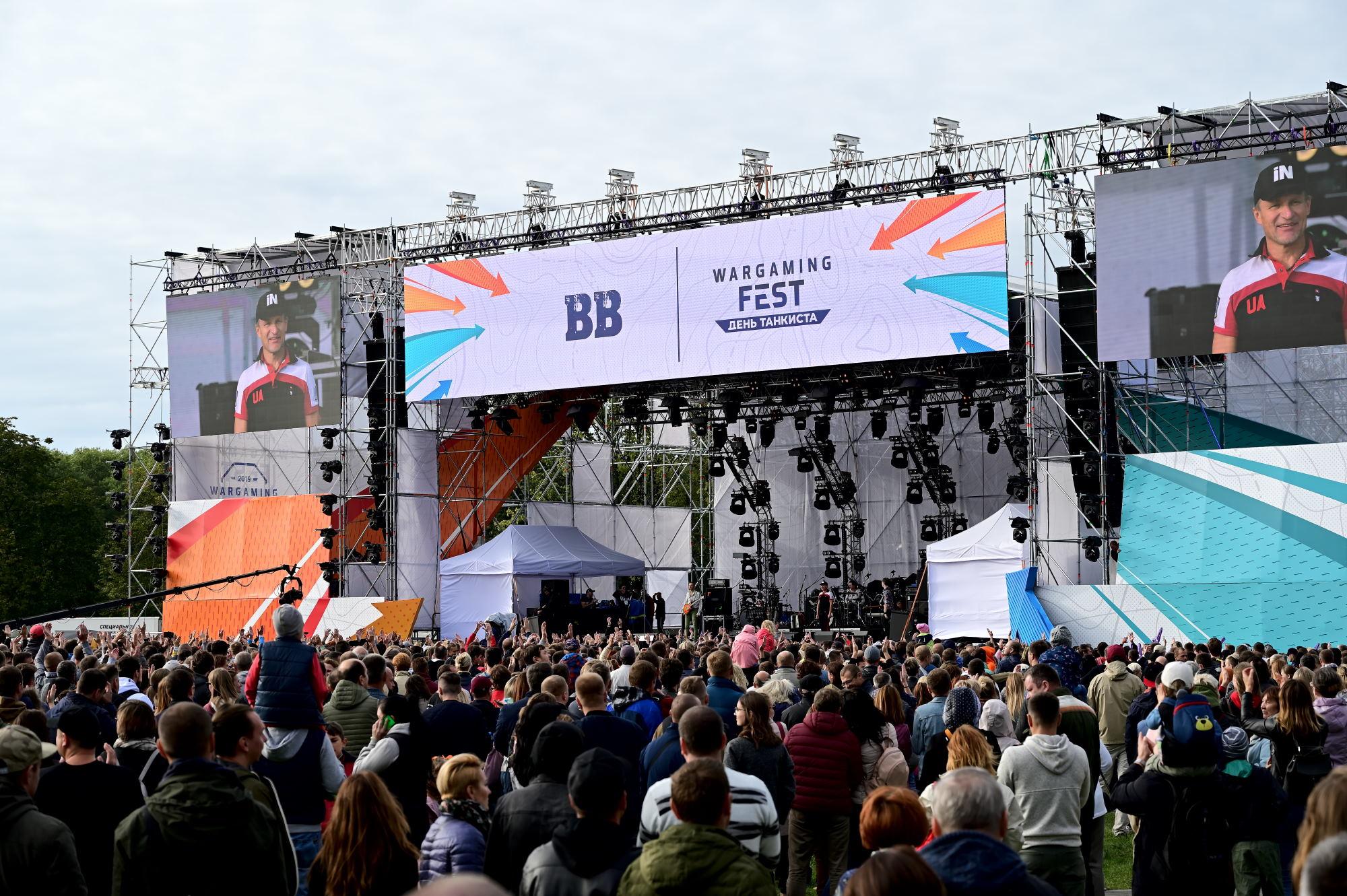 День Танкиста Минск 15 сентября 2019 г