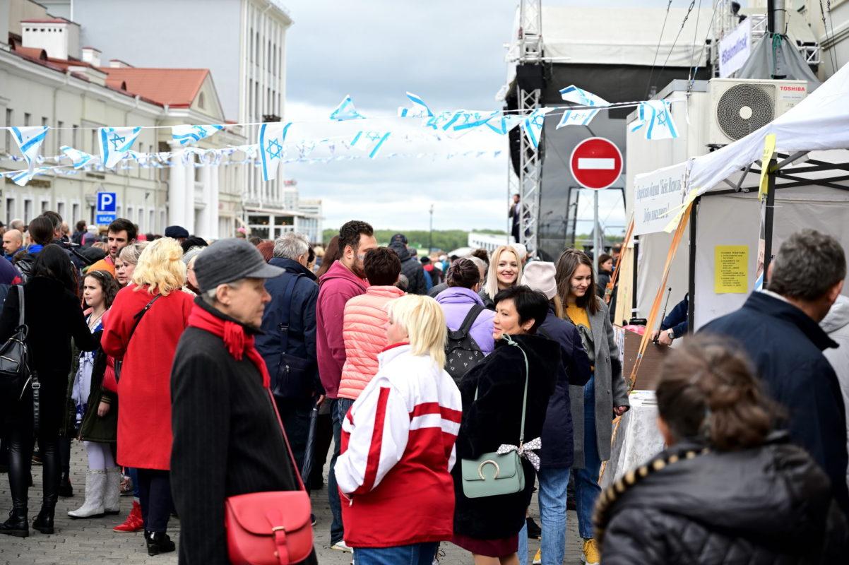 День Еврейской Культуры в Минске