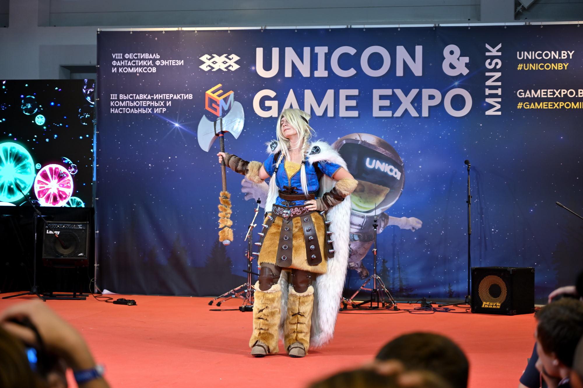 GameExpoMinsk