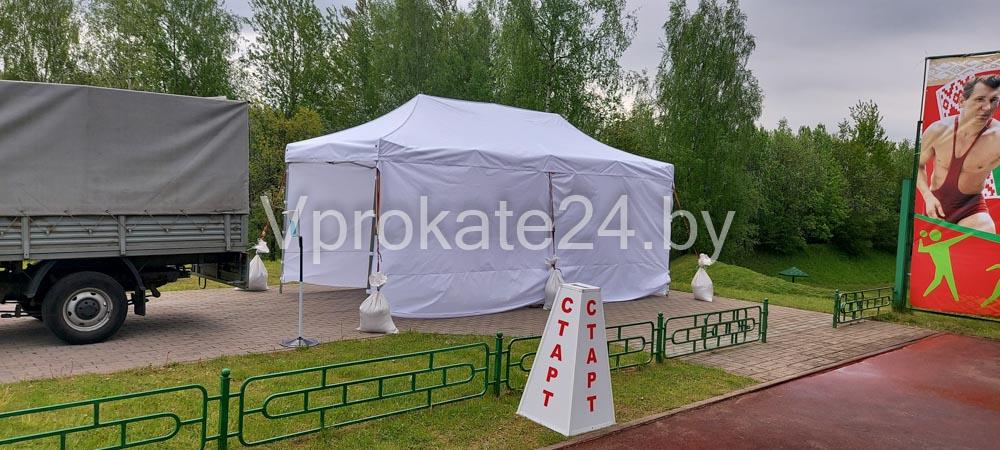 шатер 6х3 белый